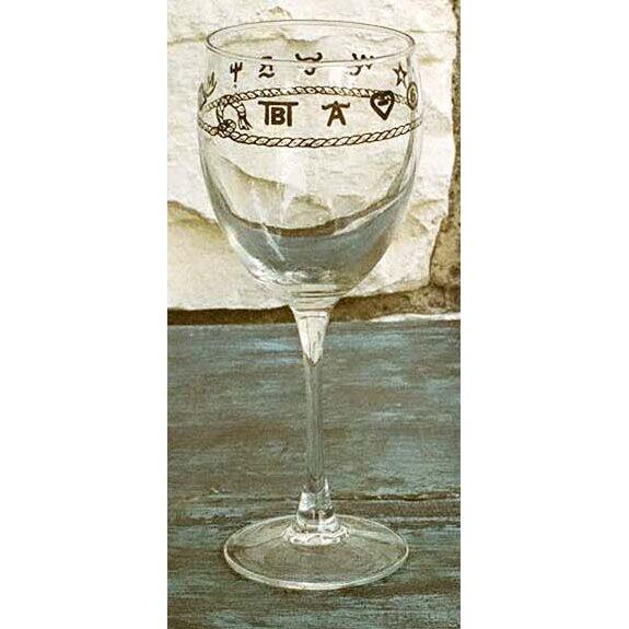 Glasses Brands Creation Brands Wine Glass