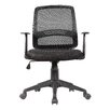 Antique Revival Sullivan Mid-Back Mesh Task Chair with Arms