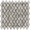 """Emser Tile Natural Stone 1.25"""" x 2"""" Travertine Mosaic Tile in Silver"""