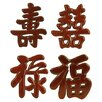 Oriental Furniture 4 Piece Symbol Wall Décor Set