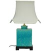 "Oriental Furniture 20.5"" H Table Lamp with Bell Shade"