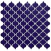"EliteTile Beacon Mini 1.375"" x 1.5"" Porcelain Mosaic Tile in Cobalt"