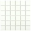 "EliteTile Dryas 11.88"" x 11.88"" Quad Porcelain Mosaic Floor and Wall Tile in White"