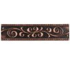 "EliteTile Milton 12"" x 3"" Resin Liner Accent Tile in Scroll Venetian Bronze (Set of 5)"