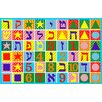 Fun Rugs Fun Time Hebrew Numbers and Letters Educational Area Rug