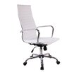 Winport Industries High-Back Synthetic Eco-Leather Executive Swivel Chair