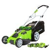 GreenWorks Tools 40V GMAX Twin Force Dual Blade Lawn Mower