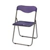 MECO Corporation Translucent Folding Chair Sterling (Set of 6)