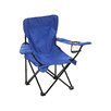 Redmon Kid's  Beach Chair