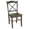 August Grove Wisteria Side Chair (Set of 2)