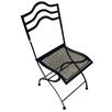 Pangaea Home and Garden Bistro Folding Dining Side Chairs (Set of 2)