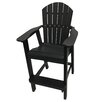 Buyers Choice Phat Tommy Recycled Poly Balcony Chair