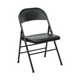 Office Star Folding Chairs