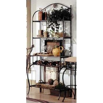 Rosalind Wheeler Riddle Baker 39 S Rack Reviews Wayfair