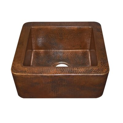 "Cabana 16"" x 7.5"" Copper Bar Sink Product Photo"