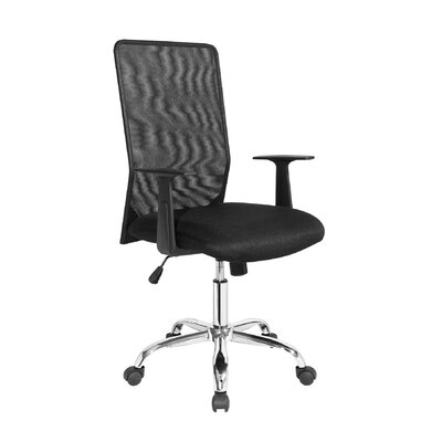 Modrest Mesh Conference Chair by VIG Furniture