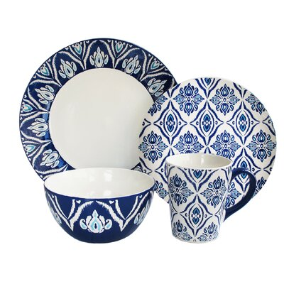 Pirouette 4 Piece Dinnerware Set by American Atelier