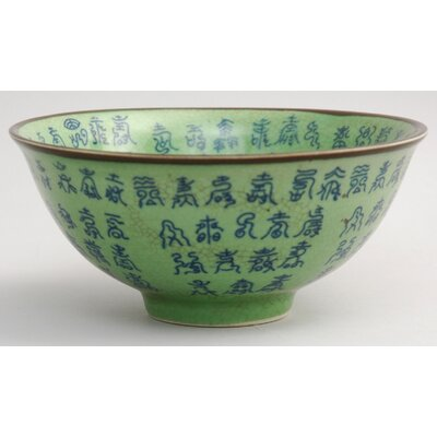 Oriental Furniture Double Happiness Large Rice Decorative Bowl