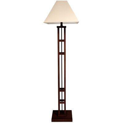 Oriental Furniture Tall Mosko Floor Lamp