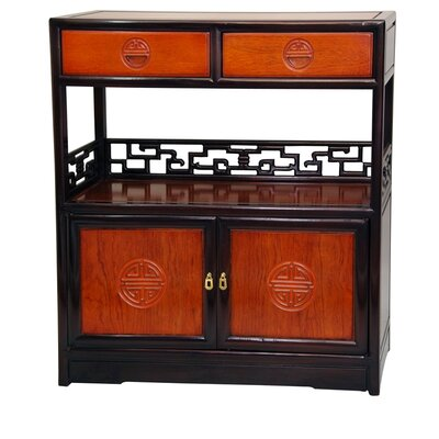 Long Life Display 2 Drawer Cabinet by Oriental Furniture