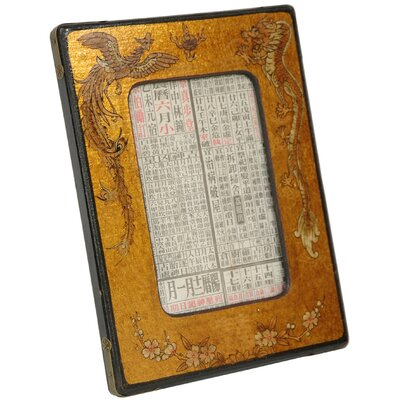Picture Frame by Oriental Furniture