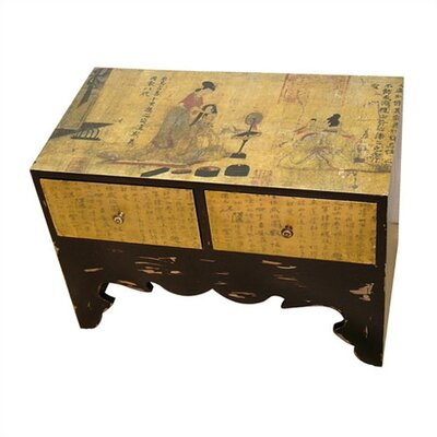 Traditional Calligraphy End Table by Oriental Furniture