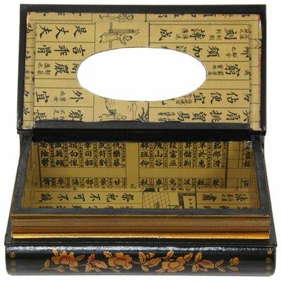 Oriental Furniture Tissue Box