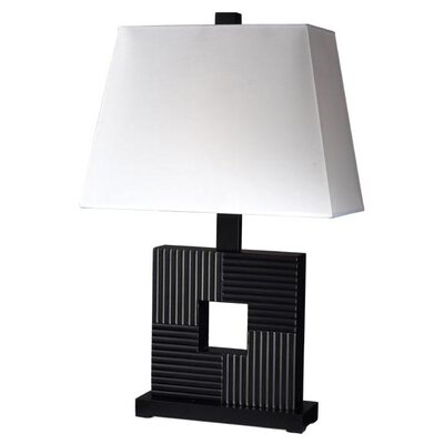 """Z-Lite Portable 15.75"""" H Table Lamp with Rectangular Shade"""