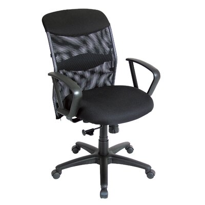Alvin and Co. Mesh Fabric Salambro Conference Chair