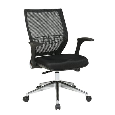Office Star Products ProGrid Back Mesh Fabric Conference Chair with Flip Arms