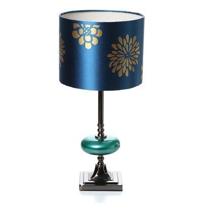 lighting lamps table lamps aspire sku ehq1467. Black Bedroom Furniture Sets. Home Design Ideas