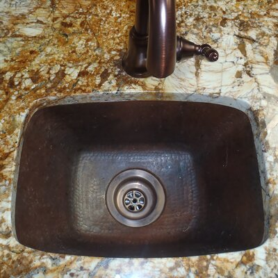 "17"" x 12"" Cordoba Bar Sink Product Photo"