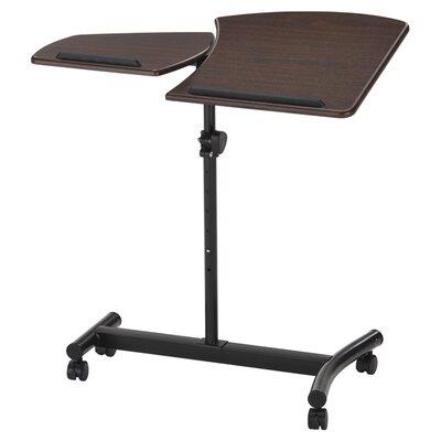 ORE Furniture Adjustable Laptop Cart