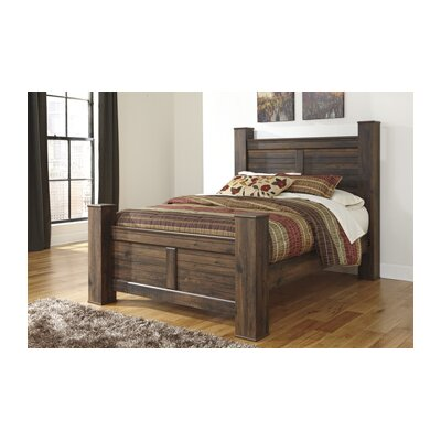 Quinden Bed Rails by Signature Design by Ashley