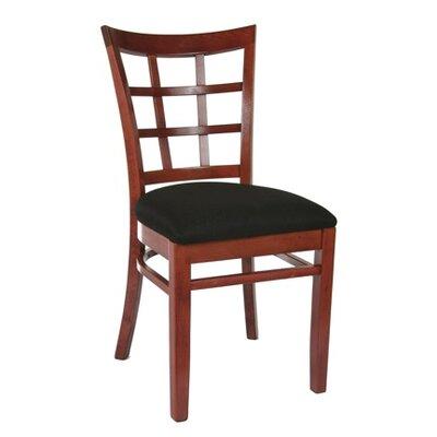 Lattice Side Chair by Benkel Seating