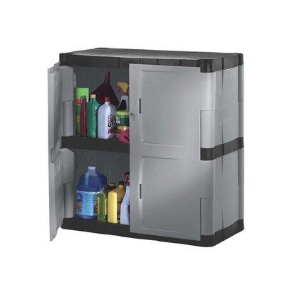 Rubbermaid 2 Door Storage Cabinet