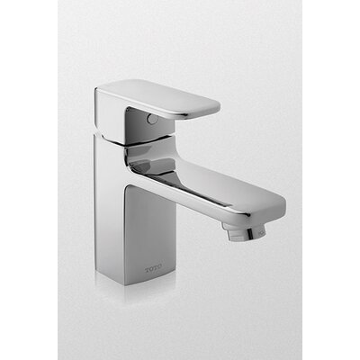 Upton Single Handle Single Hole Bathroom Faucet Product Photo