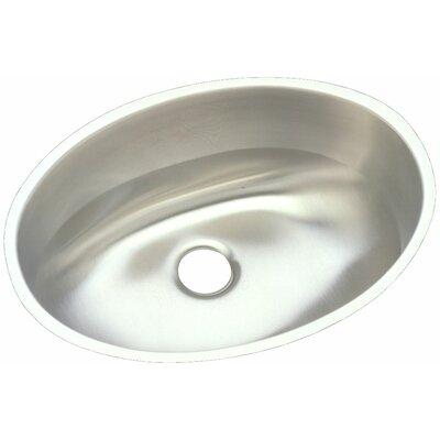 Asana Undermount Single Bowl Bathroom Sink by Elkay