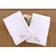 Luxury Hotel and Spa Personalized His and His Hand Towel (Set of 2)