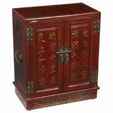 Handmade Oriental Antique Style Red Bonded Leather End Table / Cabinet