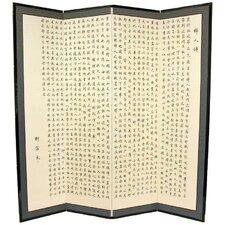 "72"" Chinese Poem 4 Panel Room Divider"
