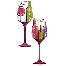 2 Piece Tasting Wine Glass Set