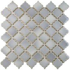 """Pharsalia 2"""" x 2.5"""" Porcelain Mosaic Tile in Glossy Gray"""