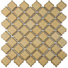 """Pharsalia 2"""" x 2.5"""" Porcelain Mosaic Tile in Glossy Cafe"""