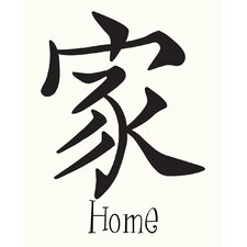 Chinese Home Wall Art Print