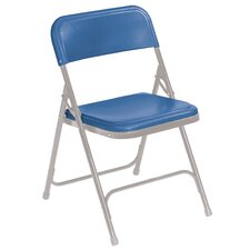 800 Series Lightweight Folding Chair (Set of 4)