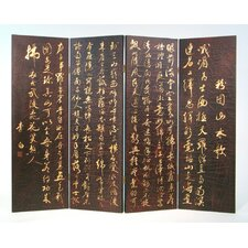 "36"" x 48"" Traditional Chinese Greeting 4 Panel Room Divider"