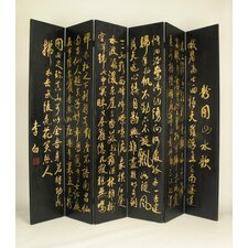 "78"" x 96"" Chinese Greeting 6 Panel Room Divider"