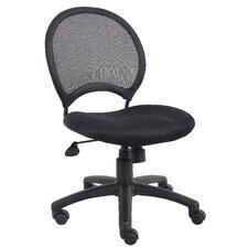 Height Adjustable Task Chair