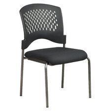 Visitor's Armless Stacking Chair